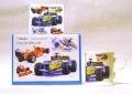 Formula One gift set, bone china mug, coaster and gift wrap